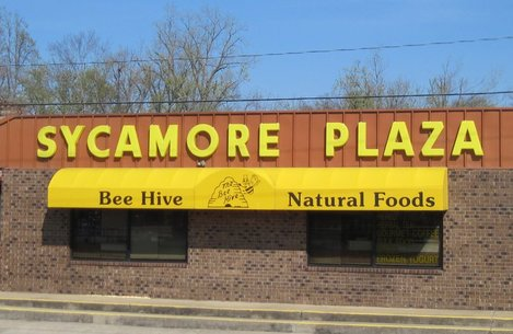 beehive poplar bluff mo
