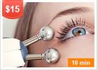 Eye Mask Treatment