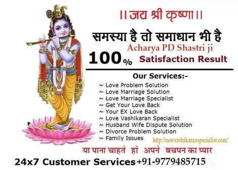 Intercast love marriage problem solution Pandit ji in Pune